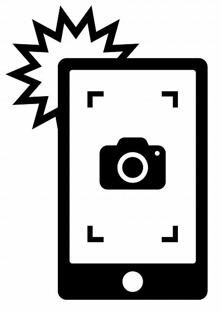 画像や動画を投稿する