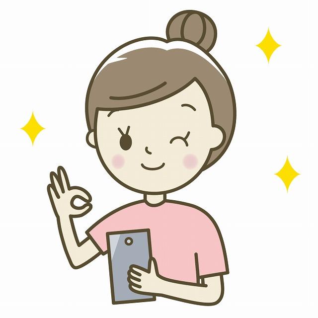 ビーボのメールレディやってみた体験談 月収3万円楽しい事と辛い事